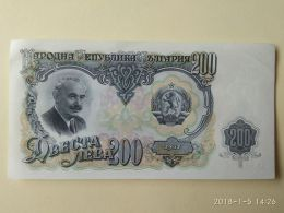 200  Leva 1951 - Bulgaria