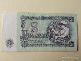 2 Leva 1974 - Bulgaria