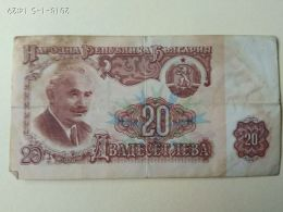 20 Leva 1974 - Bulgaria