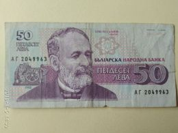 50  Leva 1992 - Bulgaria