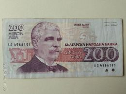 200  Leva 1992 - Bulgaria