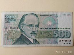 500  Leva 1993 - Bulgaria