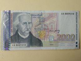 2000  Leva 1996 - Bulgarie