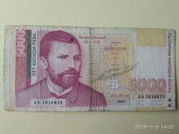 5000  Leva 1996 - Bulgaria