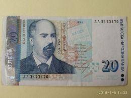 20 Leva 2007 - Bulgarie