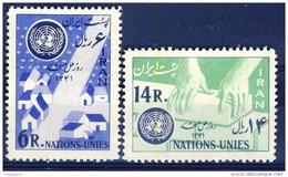 #K1503. Iran 1962. Michel 1124-25. MNH(**) Please Observe The Description ! - Iran