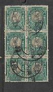 S.Africa 1947, 1/2d Grey & Green, Block Of 6, Used PORT ELIZABETH 1949 - Zuid-Afrika (...-1961)