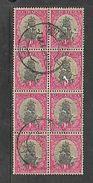 S.Africa 1948, 1/ Grey & Bright Rose, Block Of 8, Used PORT ELIZABETH 7 IX1949 - Zuid-Afrika (...-1961)