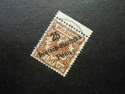 D.R.10  25Pauf50Pf  OR - Deutsche Kolonien (Deutsch-Ostafrika) 1896 - Mi 34,00 € - Colonia: Africa Oriental