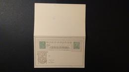 Island - 1907 - Mi:P 47 F+A* - Postal Stationery  - Look Scan - Entiers Postaux