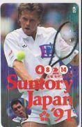 JAPAN - FREECARDS-2026 - 110-105956 - TENNIS - STEFAN EDBERG - IVAN LENDL - Japon