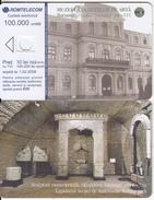 ROMANIA - Muzeul Colectiilor De Arta, Exp.date 01/02/08, Dummy Telecard(no Chip, No CN) - Romania