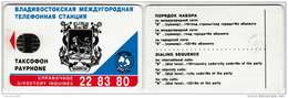 PHONE CARD RUSSIA VLADIVOSTOK (RUS114.4 - Russia