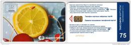 PHONE CARD KAZAKHISTAN  (KAZ4.6 - Kazakhstan