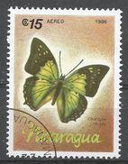 Nicaragua 1986. Scott #1568 (U) Charayes Nitebis, Butterfly, Papillon - Nicaragua