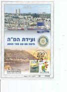 Rotary ( Commémoratif D'Israel De 2005 à Voir) - Rotary, Lions Club