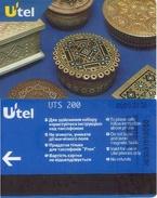 TARJETA TELEFONICA DE UCRANIA (011) - Ukraine