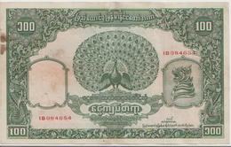 BURMA P. 45 100 K 1953  VF - Myanmar