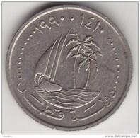 @Y@     Qatar     20  Dirhams   1990         (3641) - Qatar