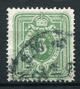 34692) DEUTSCHES REICH # 39 Db Gestempelt GEPRÜFT Aus 1880, 12.- € - Allemagne