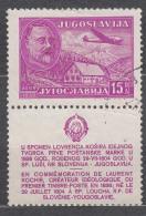 Yugoslavia Republic 1948 Airmail Stamp With Tab - Lovrenc Kosir Mi#556 ZfI Used - Gebruikt