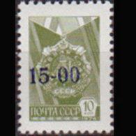 UZBEKISTAN 1993 - Scott# 25A Arms Surch. 15r MNH - Uzbekistan