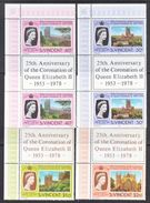 ST. VINCENT  528-31 X 2    **    Q.E. II  CORONATION  ANNIV. - St.Vincent (...-1979)