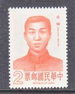 REP.  OF  CHINA  2576    **   WU  YUEH - 1945-... Republic Of China