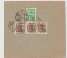 IRA003 / Brief, Iran, Schah Reza Pahlevi 1935 Verwendet - Iran