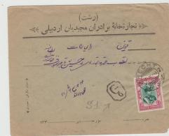 IRA013 / Brief, Iran, Schah Reza Pahlevi 1929 (2 X) - Iran