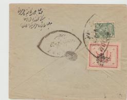IRA055 / Brief, Iran, Täbris Ausgabe 1916 + Wappen Von 1907 In Mischfrankatur - Iran