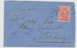 IRA084 / Brief, Iran, Schah Ghadsar, Wappen Von 1909, Früh Verwendet. - Iran
