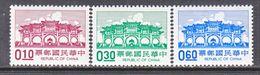 REP.  OF  CHINA  2601-3     **   MEMORIAL  HALL - 1945-... Republic Of China