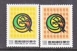 REP.  OF  CHINA  2611-12     **   NEW  YEARS  DRAGON - 1945-... Republic Of China