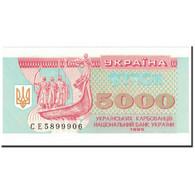 Ukraine, 5000 Karbovantsiv, 1995, Undated (1995), KM:93b, NEUF - Ukraine