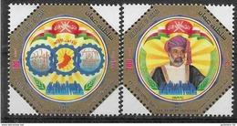 1991 OMAN 338-39 ** Journée Nationale, Industrie - Oman