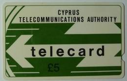 CYPRUS - £5  - 8CYPA - Deep Notch - Bottom Control - Used - Cyprus