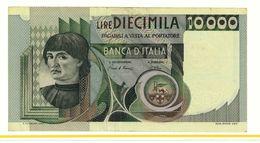 REPUBBLICA ITALIANA - 10000 LIRE DEL CASTAGNO -  FIOR DI STAMPA - DECR. 03/11/1982 - CIAMPI - STEVANI  - GC184847H - [ 2] 1946-… : Républic