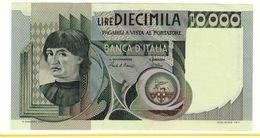 REPUBBLICA ITALIANA - 10000 LIRE DEL CASTAGNO -  FIOR DI STAMPA - DECR. 06/09/1980 - CIAMPI - STEVANI  - YB255181S - [ 2] 1946-… : Républic
