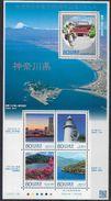 2012 JAPON 5854-58 ** Phare, Tir à L'arc - Ongebruikt
