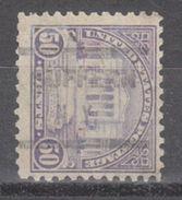 USA Precancel Vorausentwertung Preo, Locals New York, Suffern 570-604 - Vereinigte Staaten