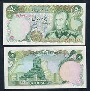 IRAN. 50 RIALS. P101 1974-79 FDS UNC LOTTO 096 - Iran