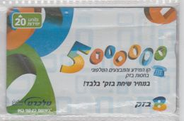 ISRAEL BEZEQ 5000000 20 UNITS USED PHONE CARD - Israel