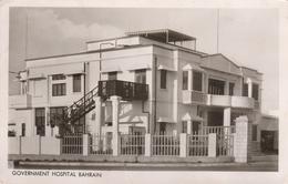 Government Hospital Bahrain - Bahrein - !!! Trace De Pli Fold - Bahrain