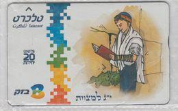 ISRAEL JEWISH NEW YEAR YOUNG PRAYER USED PHONE CARD - Israel