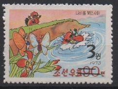 North Korea 2006 OVERPRINT Faune Fauna Bird Oiseaux Vogel Duck Canard Ente MNH** RARE - Ducks
