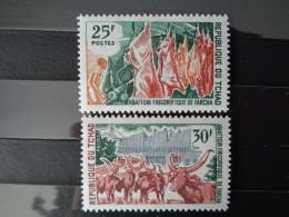 TCHAD 1969 Y&T N° 213 & 214 ** - DEVELOPPEMENT ECONOMIQUE - Chad (1960-...)