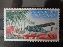 TCHAD 1963 P.A  Y&T N° 12 ** -  BROUSSARD - Chad (1960-...)