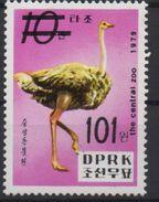 North Korea 2006 OVERPRINT Faune Fauna Bird Oiseaux Vogel Autruche Ostrich Strauß MNH** RARE - Autruches