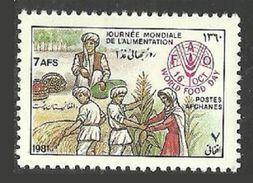 AFGHANISTAN 1981 WORLD FOOD DAY FAO OMNIBUS HARVESTING SET MNH - Afghanistan